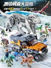 683Pcs Jurassic World 2 Dinosaur Tyrannosaurus Rex Pterosaur Building Blocks Jurassic Figures Bricks I-Rex Model Toys