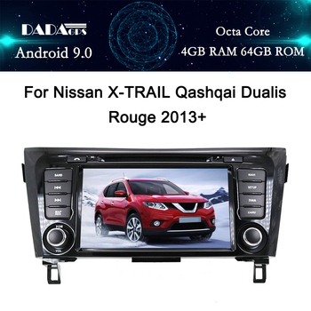 2 din Android 9.0 Car Multimedia Radio player dvd player For Nissan X-TRAIL Qashqai Dualis Rouge 2013-2019 GPS map Navigation