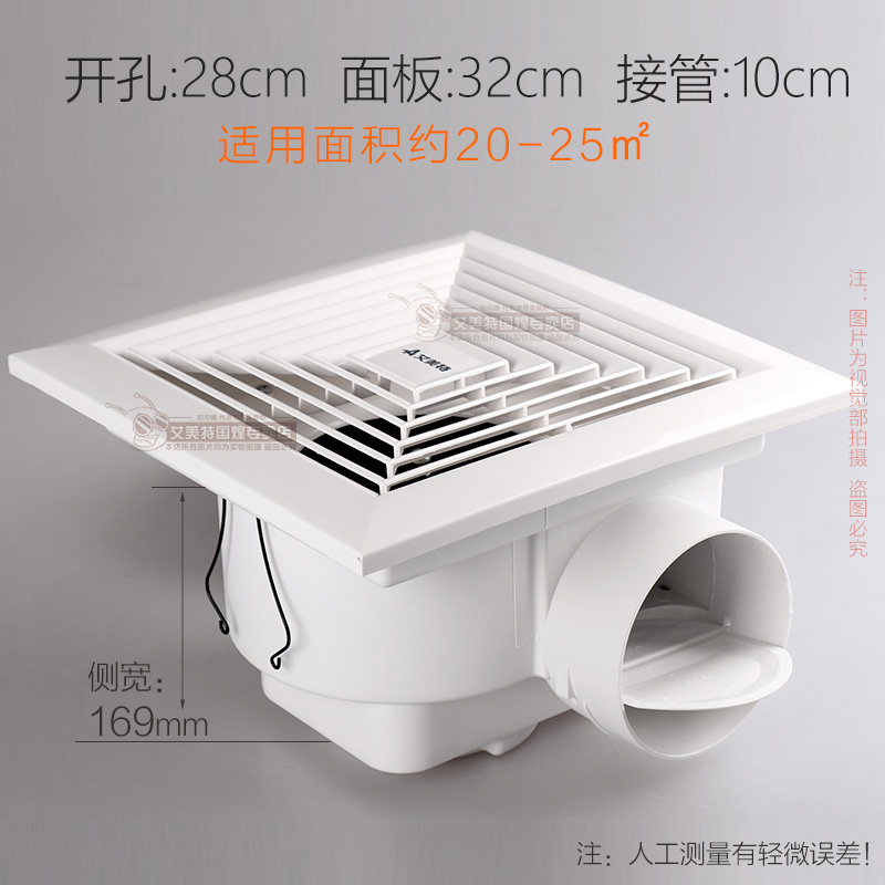 Free Shipping Bathroom Exhaust Strong Exhaust Fan Kitchen Fume Exhaust Fans  Exhaust Fanchina