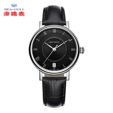 SEA-GULL Business Watches Mens Mechanical 50m Waterproof Leather Valentine Male Watches819.21.6022