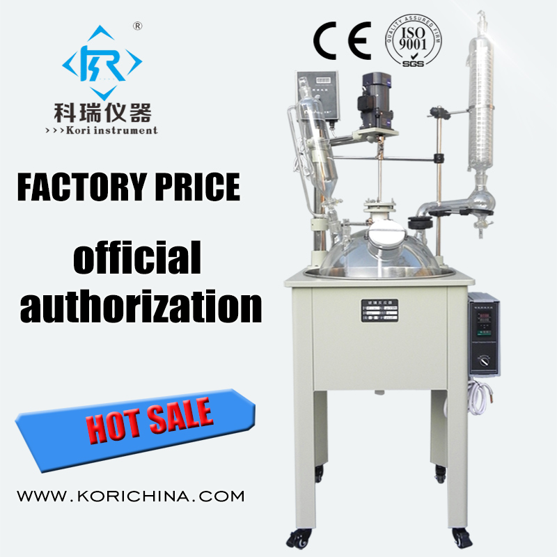 Single Wall Chemical Laboratory Customizable glass 20l Heating reactor systemSingle Wall Chemical Laboratory Customizable glass 20l Heating reactor system