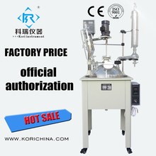 Single Wall Chemical Laboratory Customizable glass 20l Heating reactor system