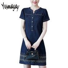 17031d24f8d 2018 New Women s Summer Plus Size 5XL Embroidery Denim Dresses A Line  Vintage Button Shirt Denim Jeans Dress Women Vestidos Robe