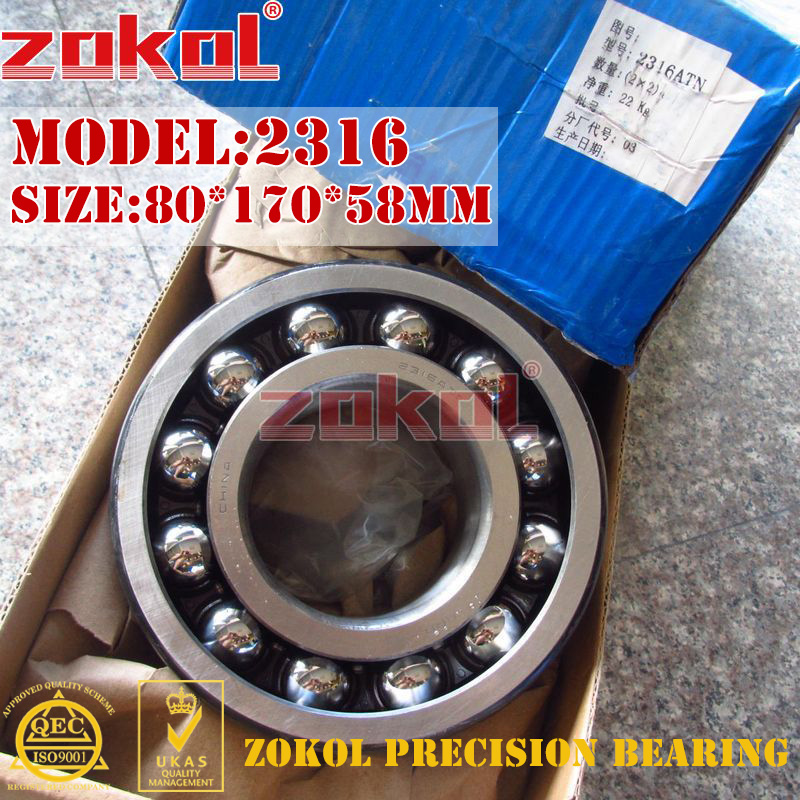 ZOKOL bearing 2316 1616 Self-aligning ball bearing 80*170*58mm mochu 22213 22213ca 22213ca w33 65x120x31 53513 53513hk spherical roller bearings self aligning cylindrical bore