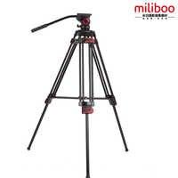 Miliboo MTT602A Professionelle Stativ für Kamera, mit Hydraulische Kopf Ball Kit in Stabile Design für Digitale DSLR