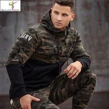 2016 New Fashion Hooded Sweatshirts autumn and Men's hoodie military camouflage stitching casual coat size M-XXL