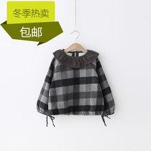 Девочка Ян мэй детская одежда новые зима 2016 добавить плед шерсть шерстяная ткань листьев лотоса получает пакет почта