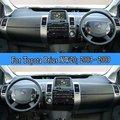 Пользовательские солнечные тени Dashmats автостайлинг Аксессуары Приборной Панели крышка ковра для Toyota Prius 2003-2009 2004 2005 2006 2007