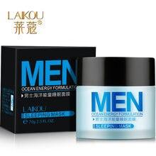 LAIKOU – masque de sommeil pour hommes, produit de soin pour la peau, hydratant, contrôle du sébum, sans lavage