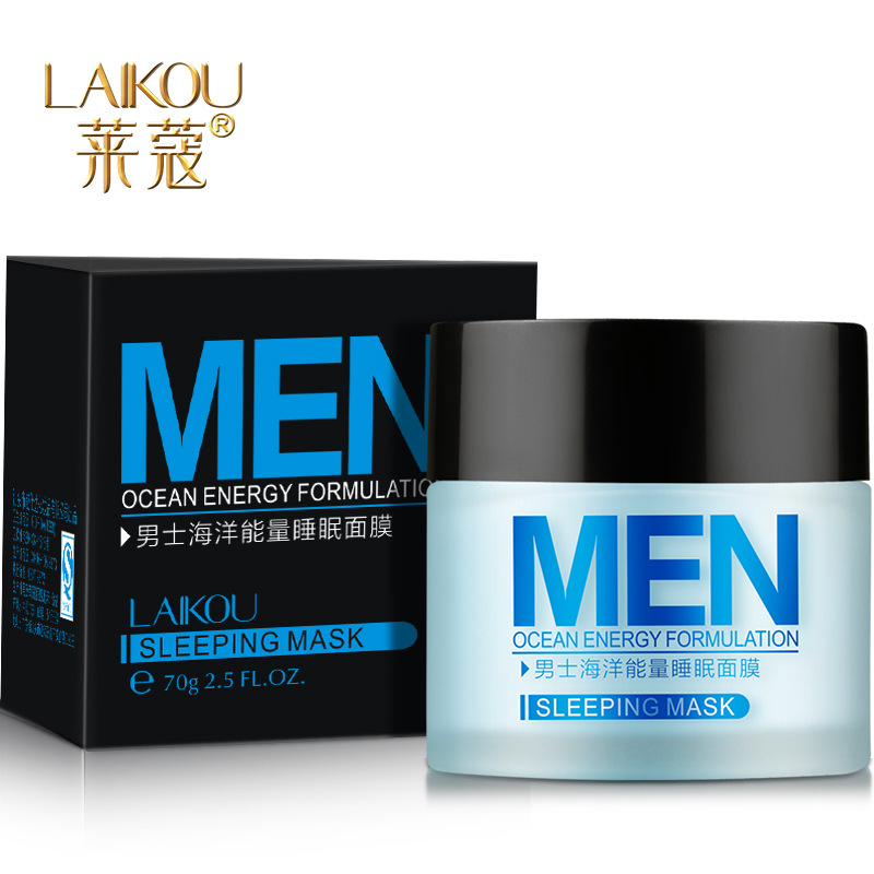 LAIKOU Men Sleep Mask Face Mask Ocean Energy Formulation Moisturizing Oil-control Men's Skin Care Products Washing Free image