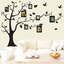 Wall Stickers Black Tree Removable Decal Room Wall Sticker Vinyl Art Hot DIY Decor Home Family Wall Paper(China)