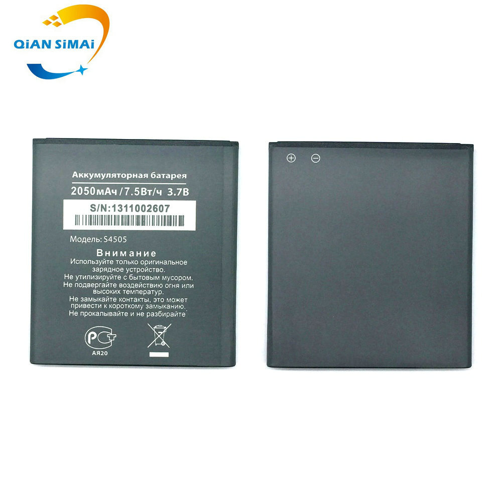 QiAN SiMAi 1PCS New high quality original DNS S4505 battery For DNS S4505 S4505M  mobile phone +track code