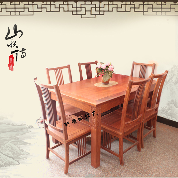 Chinese Rosewood Dining Table And Chairs Drafting Chair Staples Mahogany Six Qi Jiantao African Solid Wood Antique Furn