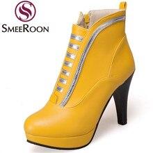 Smeeroon herbst frühling stiefel einzigartige frauen schuhe seite zipper  fashion stiefeletten büro damen high heels stiefel 0b5a24201f
