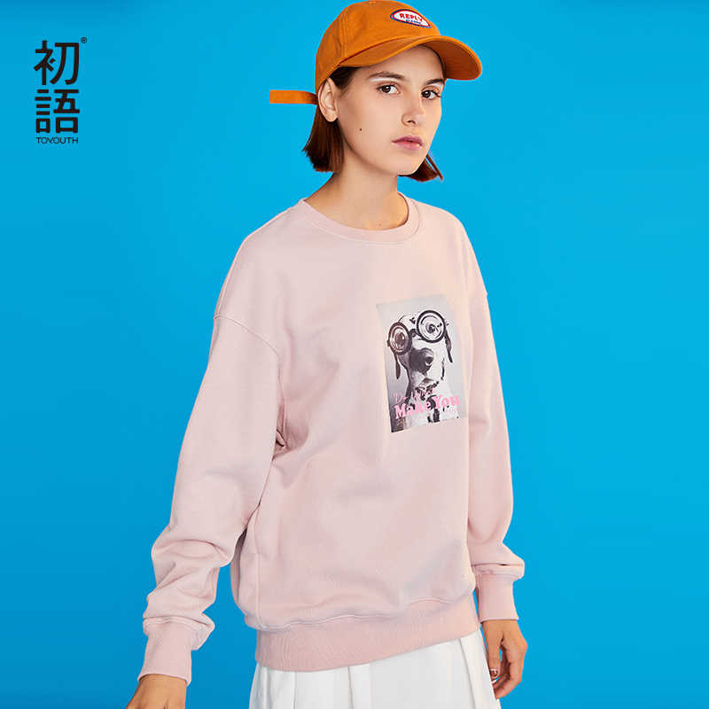 Toyouth Women Machine Dog Pattern Printed Crewneck Pink Long Sleeve Sweatshirt Casual Hoodies Female Pullover Harajuku Tracksuit