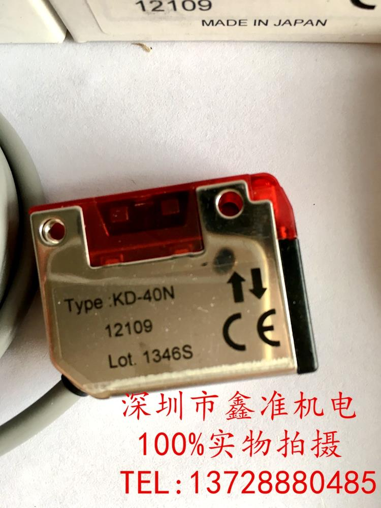 KD-40N Photoelectric Switch e3x da41 n photoelectric switch