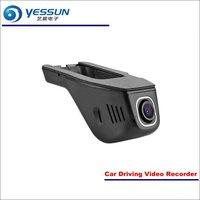 YESSUN Car DVR Driving Video Recorder For Volkswagen Passat B7 Wagon 2010 Front Camera Black Box