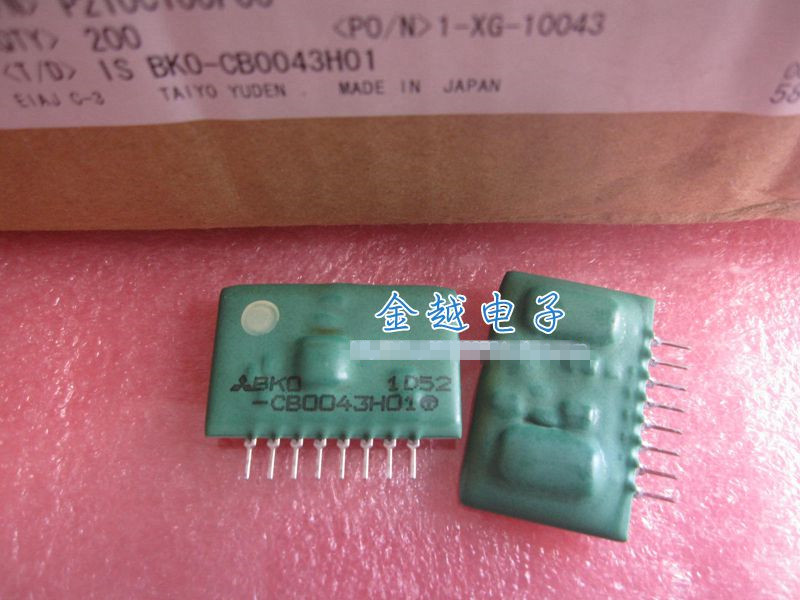 Original new 100% Japan import BKO CB0043H01 8pin ceramic module