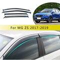 Для MG ZS 2017 2018 дымчатые автомобильные оконные козырьки Защита от солнца и дождя защита от ветра солнечные козырьки аксессуары 4 шт