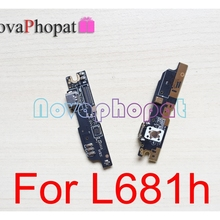 Novaphopat For Meizu M3 Note L681H / M681H M681Q Charger Port USB Dock Charging Port Data Transfer Connect Connector Flex Cable