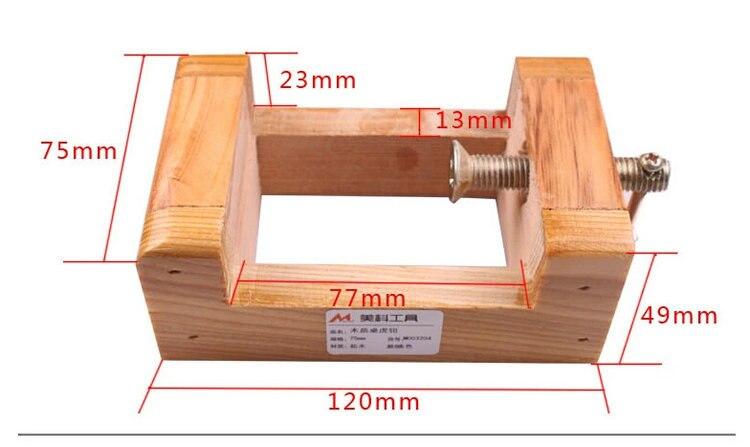 Древесины дело Материал Bench Клещи тиски зажим 75 мм Ширина Клещи дерево Материал для защиты вашего DIY товары