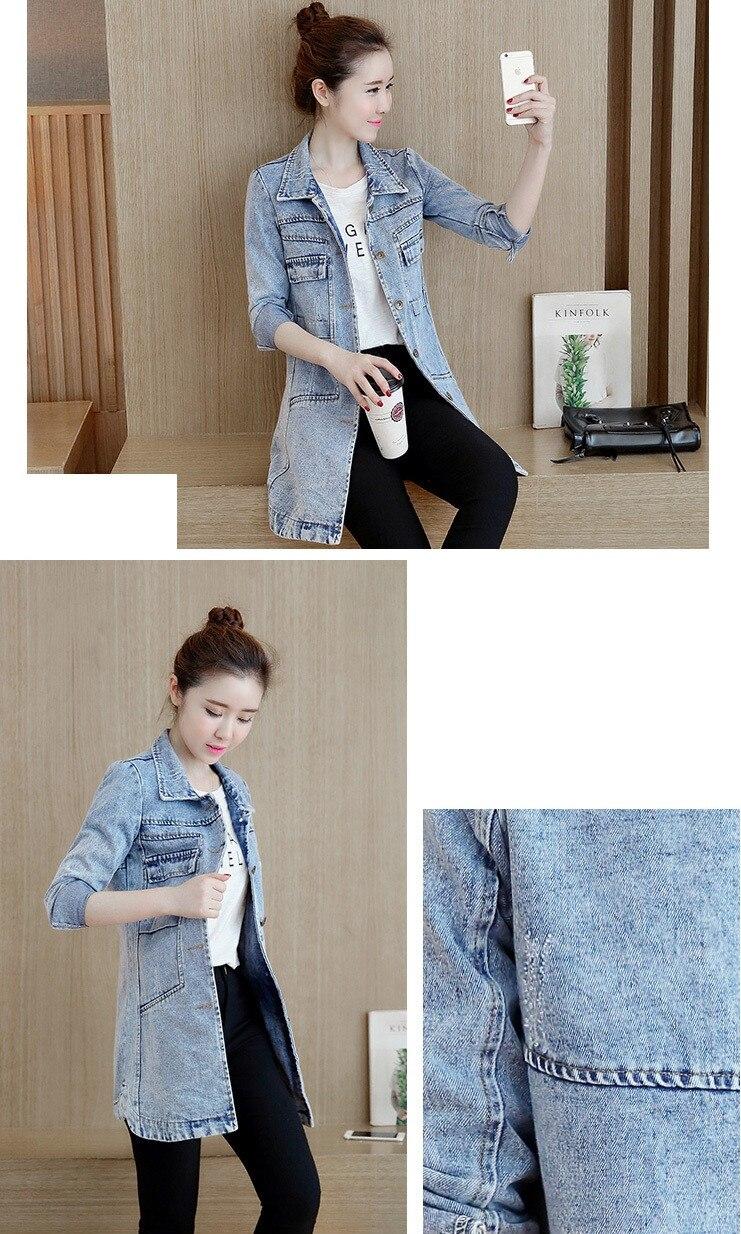 HTB1lfF2pXuWBuNjSszbq6AS7FXa7 Autumn Winter Korean Denim Jacket Women Slim Long Base Coat Women's Frayed Navy Blue Plus size Jeans Jackets Coats Cool 5XL A364