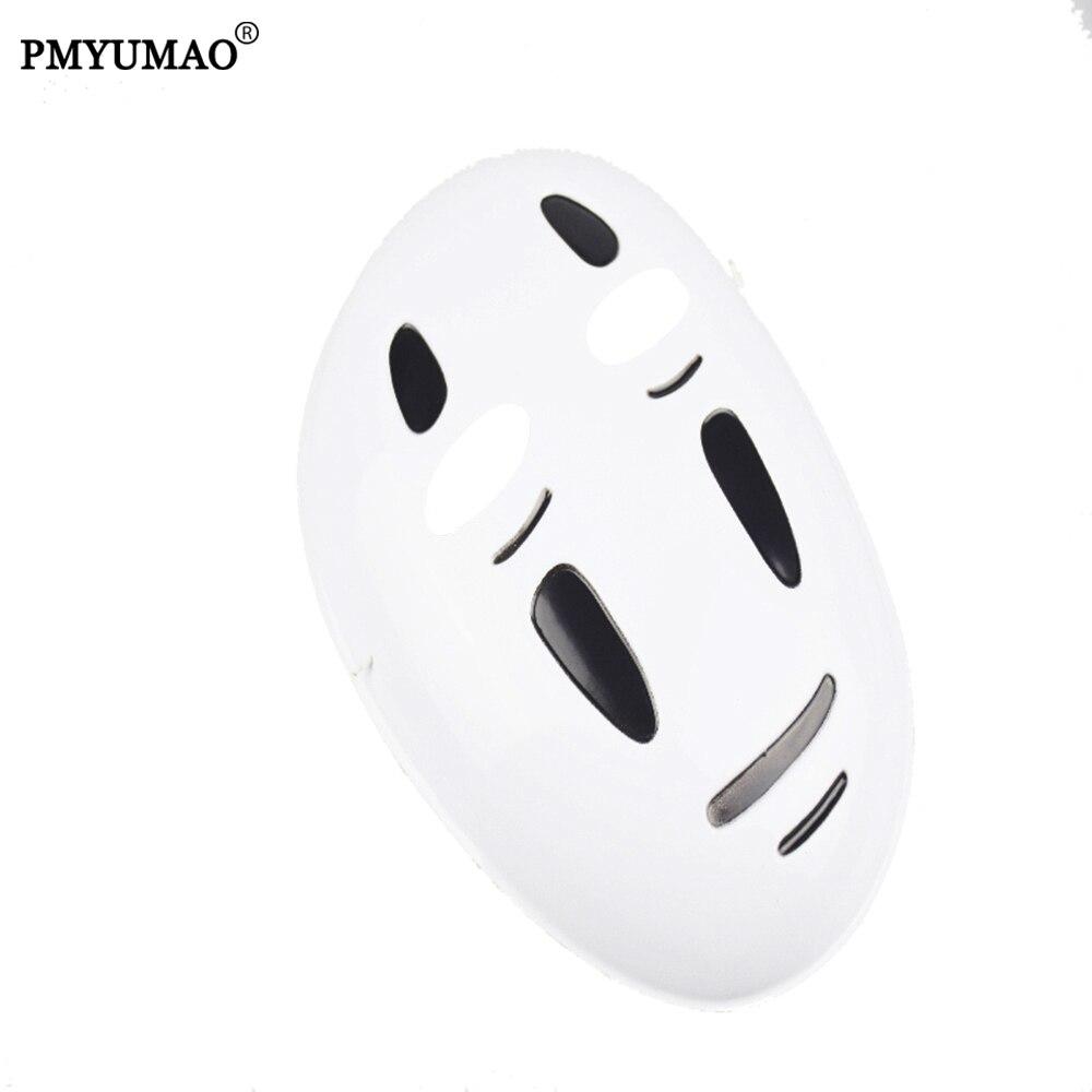 Online Get Cheap Face Mask Games -Aliexpress.com | Alibaba Group