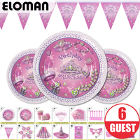 girl princess birthday theme party sets for 6 guest perfect decorations birthday party set for baby kids