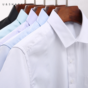 Image 2 - U & כריש Mens בסיסי שמלת חולצה רשמית עסקים אריג בד טיפול קל ארוך שרוול לבן חולצות חולצות חברתיות עבודה במשרד ללבוש