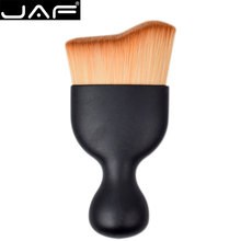 JAF 1pcs S Shape Makeup Blending Brush Facial Mask Brush Wavy Curved Foundation Cream Powder Blush Pro Contour Brush Beauty Tool foundation brush s shape wave arc curved cream powder blush brush portable with synthetic hair for makeup beauty cosmetic tools