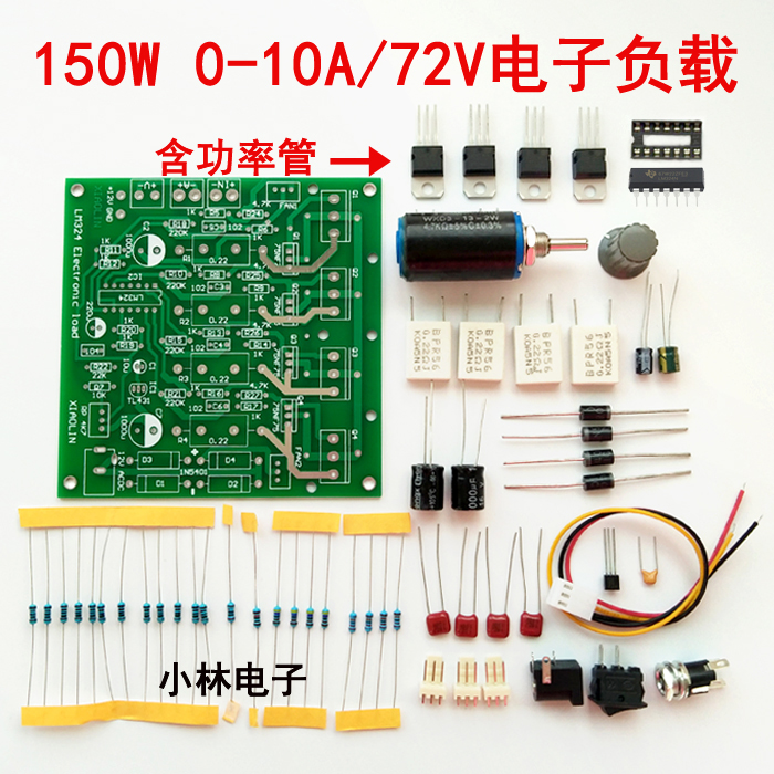 Electronic Load Tester Power 150W 15V 0-10A /72V 0-2A Simple Electronic Load Kit