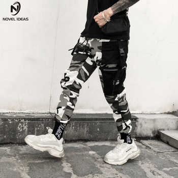 Novel ideas Color Camo Cargo Pants 2018 Mens Fashion Baggy Tactical Trouser Hip Hop Casual Cotton Multi Pockets Pants Streetwear - DISCOUNT ITEM  30% OFF All Category