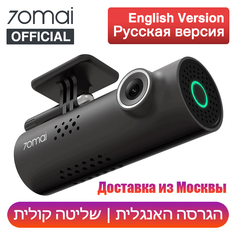 English Voice Control Original 70mai Car Dvr Cam 1080hd Night Vision Dash Cam Wifi 70 Mai Car Camera Auto Recorder G-sensor