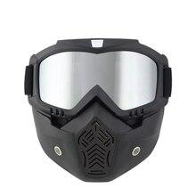 Мотоциклетная маска Съемные очки для мотокросса рот фильтр кафе гонщик модульная открытым лицом очки шлем