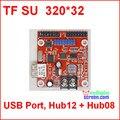P10 одного цвета светодиодные панели контроллера, поддержка usb, 320*32 светодиодных monochrom панели контроллера, простой один цвет панели