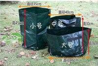 3pcs/lot,Round balcony vegetables planting bags multipurpose equipment PE bags facilitate planting basin