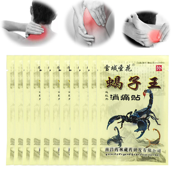 64Pcs/8Bags Pain Relief Stickers Arthritis Joint Pain Rheumatism Shoulder Patch Knee/Neck/Back Orthopedic Scorpion Plaster