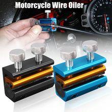 Алюминиевый Универсальный мотоцикл провод масленка инжектор кабель смазки Инструмент тормозной линии кабель заправки смазки
