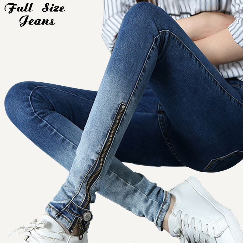 Women Spring Zip Side Hem Gradient Color Pencil Jeans Low Waist Side Zipper Stretch Skinny Long Jeans Sexy Denim Pants