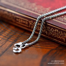 925 sterling silver jewelry Thai silver flake chain Joker design is 41 cm long necklace for men and women