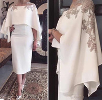 2019 Arabic Sheath Short Evening Dresses Sheer Lace Appliqued Beaded Tea Length Formal Party Prom Gowns WIth Cape
