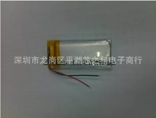 Wholesale 602050 062050 <font><b>3.7V</b></font> <font><b>600mah</b></font> lithium polymer battery with protection board MP3 MP4 Speaker battery CL image