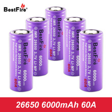 26650 Rechargeable Battery 3.7V Li-ion Battery Lithium 60A 6000mAh for LED Camping Flashlight Tools Toys Vape E Cigarette A051