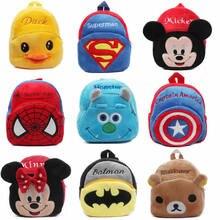Купить с кэшбэком 1-3Y Plush Cartoon School Bag For Girl Kindergarten Minnie Schoolbag Cute Kids Backpacks Children's Backpack
