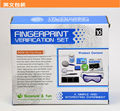 DIY Educational Science Experiment Kits FINGERPRINT VERIFICATION SET for Kid's