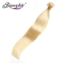 Bigsophy 613 Blonde Human Straight Hair Bundles 1 PCS Brazilian Weave 100% Remy Extension