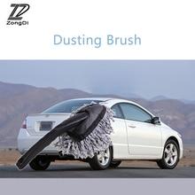 ZD 1X Автомобильная кисточка против пыли съёмная Чистящая Щетка для воска для Citroen c4 c5 c3 Mitsubishi Lancer Asx hyundai solaris tucson аксессуары
