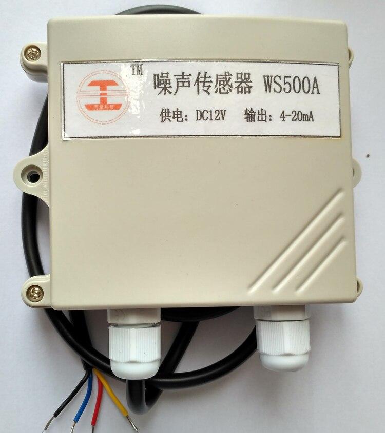 4-20mA modulo di Rilevamento sensore di suono rumore fonometro rumore del sensore RS232 RS485 sistema di punteggio4-20mA modulo di Rilevamento sensore di suono rumore fonometro rumore del sensore RS232 RS485 sistema di punteggio