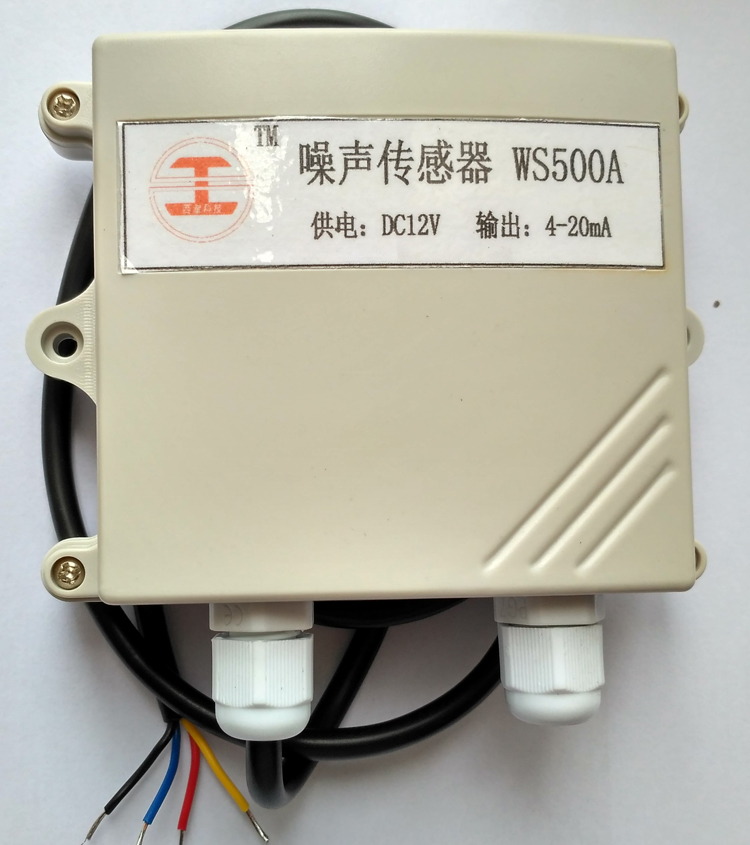 4-20mA Sound Noise Sensor Detection Module RS485 Noise Sensor RS232 Sound Level Scoring System