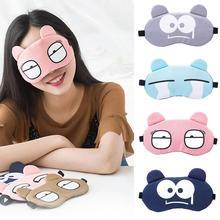 Милая мультяшная маска для глаз, забавная маска для сна, маска для путешествий, расслабляющая повязка для глаз, повязка для глаз, Детская повязка на глаза